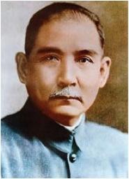 Tôn Văn [1866– 1925]