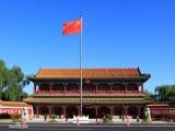 Đảng Cộng sản còn tồn tại ở Trung Quốc được bao lâunữa?