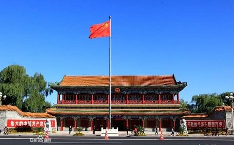 Trung Nam Hải - biểu tượng quyền lực của Trung Quốc