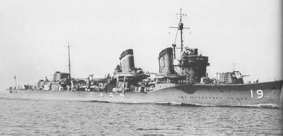 Chiếc Uranami thuộc lớp tàu khu trục Fubuki của Nhật Bản