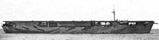 Chiếc HMS Audacity tàu sân bay hộ tống đầu tiên trên thế giới.