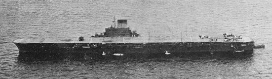 Tàu sân bay Nhật Bản Taihō đã có một hurricane bow.