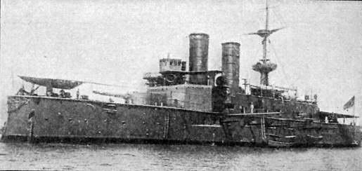 Tàu chiến của Đế quốc Ottoman, chiếc Mesudiye đã già nua cũ kỹ tới mức chỉ để làm pháo hạm ven bờ - nhưng đánh chìm được nó cũng là một chiếc công xuất sắc của Đồng minh trong chiến dịch Dardanelles