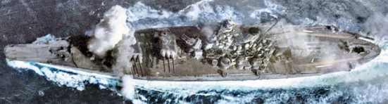 Ảnh dưới chiếc Yamato khi đang bị tấn công dữ dội bởi một nhóm các tầu sân bay Đồng minh trong trận Sibuyan Sea ngày 24/10/1944