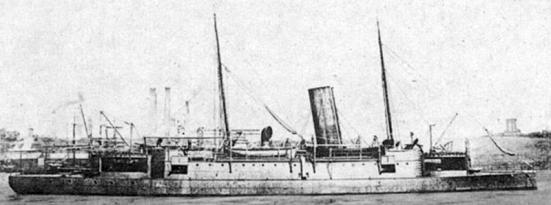 Ảnh chụp chiếc TDH Chaoyong (Siêu dũng) của HĐ Bắc Dương