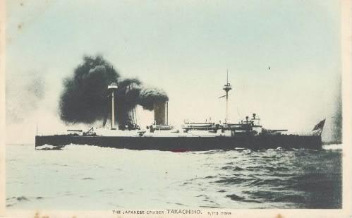 Ảnh chiếc tuần dương hạm Takechiho của Hạm đội Nhật bản
