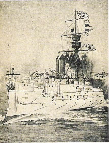 Tranh vẽ chiếc Kỳ hạm - TDH Matsushima của Hạm đội Nhật Bản
