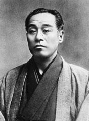 Keio Founder Yukichi Fukuzawa