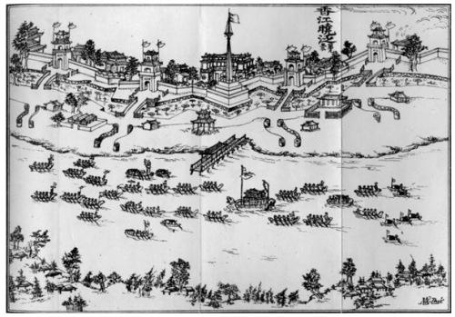 Mộc bản triều Nguyễn phác thảo Kinh Thành Huế ở mặt trước. (Hình: BAVH)
