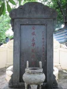 Bia mộ Phạm Thượng Chi tiên sinh