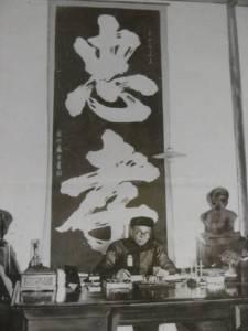 Di ảnh của ông treo tại chùa Vạn Phước.