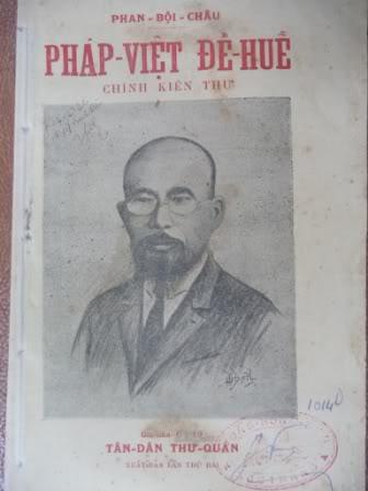 Phap Viet De Hue Chinh Kien Thu