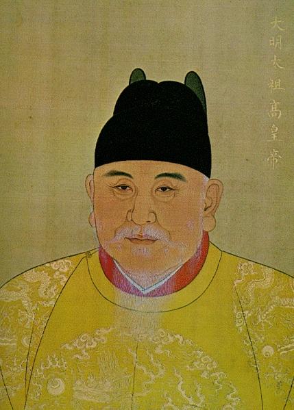 chu nguyen chuong
