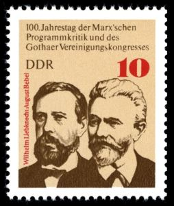 Stamps_of_Germany_DDR_1975_MiNr_2050