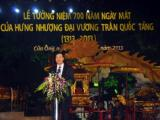 Hưng Nhượng vương Trần QuốcTảng