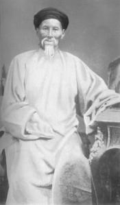 PhanThanhGian