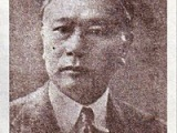 Trần Trọng Kim: Tôn chỉ và sự hành động của cộng sảnđảng