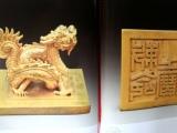 Cổ vật cung đình Huế: một thời vàngson