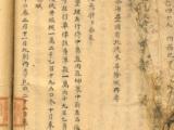 Lý lịch sự vụ của Nguyễn Đức Xuyên- tập hồi kí giai đoạn chiến tranh với Tây Sơn của chúa Nguyễn (bài2)