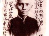 Nguyễn Hữu Tuệ (1871 – 1938)  giữa đám than tro vàng mới quý…