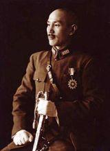 Thống Chế Tưởng Giởi Thạch (1887 –1975)