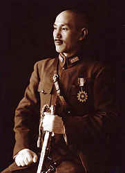 VTT-70-SEP-17-Chiang_Kai-shek_in_full_uniform