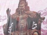 Thân thế và sự nghiệp Hoàng NgũPhúc
