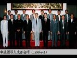 Hội nghị Thành Đô: nguyên nhân, diễn biến và hậuquả