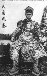 Tuổi thọ của vua chúa ViệtNam
