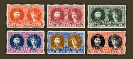 181-2-1945-ĐẾ-QUỐC-VIỆT-NAM-Hoàng-đế-Bảo-Đại-Nam-Phương-Hoàng-Hậu-mẫu-tem-in-thử-450x201.jpg