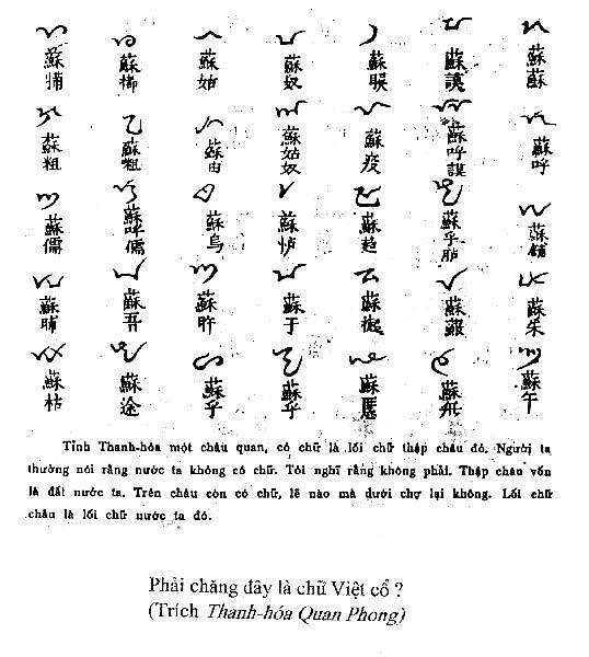 thihuong125C.jpg