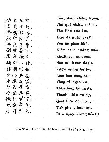 thihuong133C.jpg