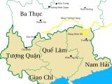 Nghi vấn lịch sử thời Bắcthuộc