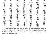 Vài ghi chú về chữ Việt cổ (bài2)