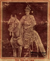 Tên Húy của vua Gia Long là Anh hayÁnh?