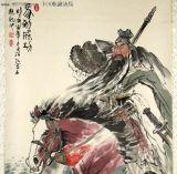 Đọc lại hình tượng QuanCông