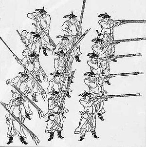 300px-ming_musketeers