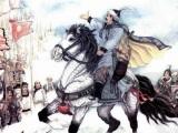 Nguồn gốc danh xưng các triều đại TrungQuốc