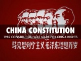 Vì sao Hiến pháp Trung Quốc lại hủy bỏ điều nói về sự lãnh đạo của Đảng cộngsản
