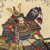 Minamoto Yoritomo  – Shogun đầu tiên của nướcNhật