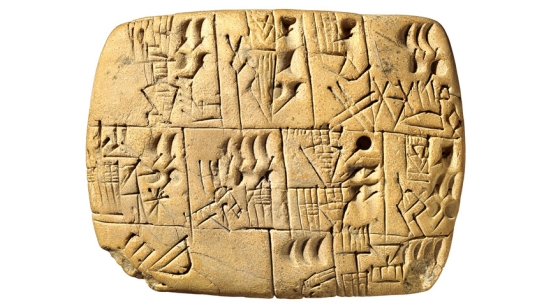 cuniform-ancient-mesopotamia-writing.jpg