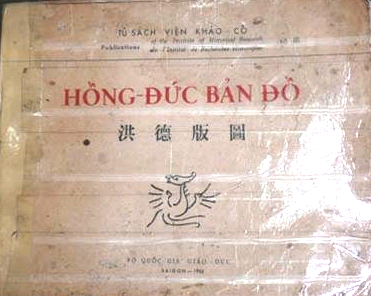 hong duc ban do.png