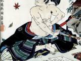 Thái độ của Nhật Bản đối với TrungQuốc