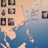 Mối quan hệ giữa Nhật Bản và Đàng Trong (Việt Nam) thế kỷ XVI-XVIII thông qua những tư liệu và hiện vật đang lưu giữ tại NhậtBản