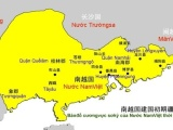 Quốc danh Nam Việt trong lịchsử