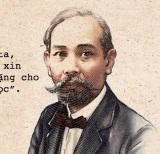 Bước đầu tìm hiểu tác động của Tân văn, Tân Thư đối vớisĩ phu, trí thức Việt Nam đầu thế kỉXX