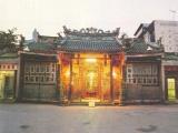 Vài nét về văn hóa tộc người Hoa ở Nam Bộ- Nhìn từ khía cạnh tínngưỡng