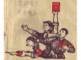 """""""Tiếu Ngạo Giang Hồ"""" và Cách mạng Vănhóa"""