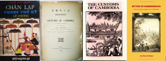 books_about_cambodia1