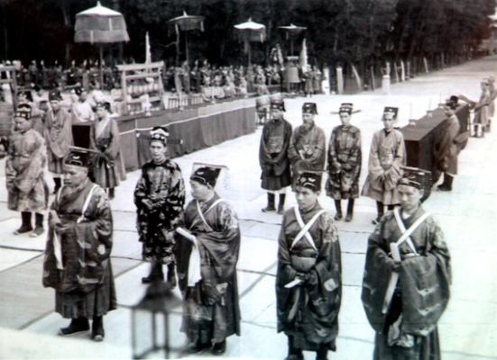 Hue 1933
